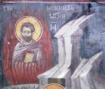 St Mokios1