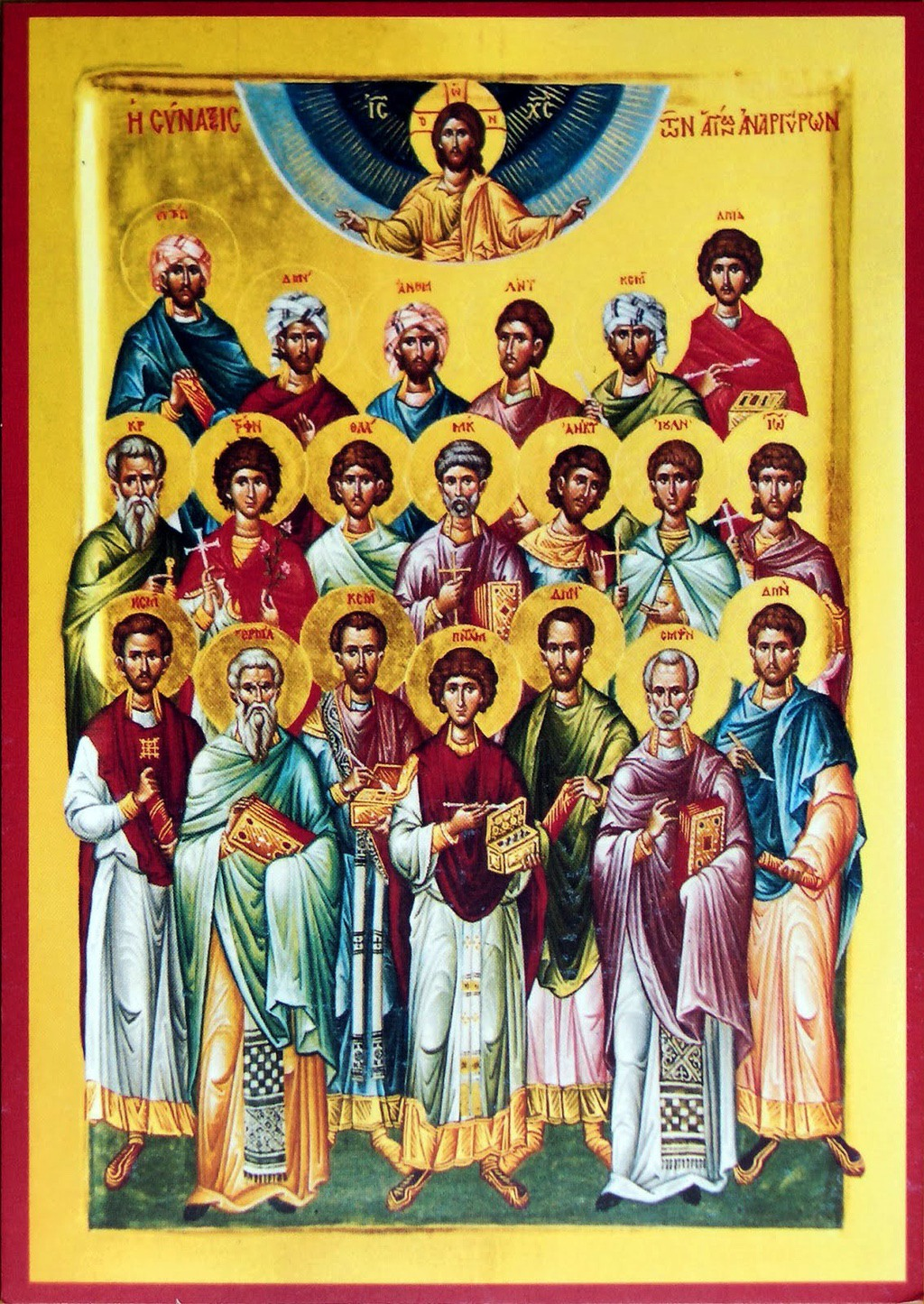Synaxis Holy Unmercenaries